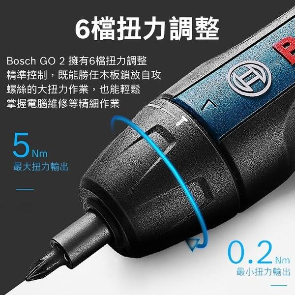 BOSCH GO 2 GO Professional 3.6V 鋰電起子機