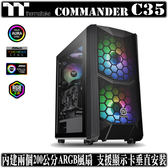 [地瓜球@] 曜越 thermaltake Commander C35 TG ARGB 強化玻璃 機殼