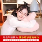 午睡枕 午睡枕抱枕學生趴睡枕辦公室趴枕睡覺靠枕午休枕小枕頭神器靠墊-凡屋