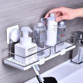凱霸衛生間置物架洗手間洗漱台吸壁式壁掛架廁所浴室免打孔收納架  極客玩家  igo