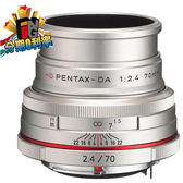 PENTAX HD DA 70mm F2.4 Limited ((銀色)) 公司貨 70mm 70/2.4 銀色