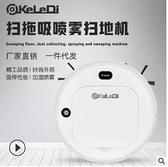4 合1 智慧掃地機器人多 家用清掃空氣加濕機器人~  ~