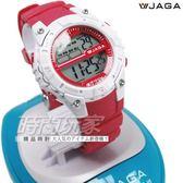 JAGA捷卡 雙配色 多功能休閒運動腕錶 液晶冷光照明 粉色/女錶/學生錶 日期 計時碼表 M1113-G(粉)