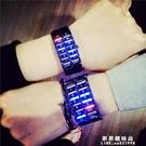網紅新概念黑科技手錶男學生韓版抖音個性潮女創意科技炫酷電子錶【果果新品】