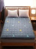 床墊1.5m床學生單雙人宿舍加厚床褥子軟墊海綿墊被保護墊子床護墊夏季軟 潮流衣舍