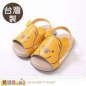 手工寶寶鞋 台灣製迪士尼小熊維尼正版幼兒止滑涼鞋 魔法Baby