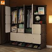 簡易衣櫃塑料簡約現代經濟型組裝布藝衣櫥雙人組合收納櫃子多功能  米蘭shoe
