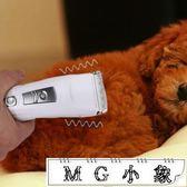 寵物剪-剃毛器寵物電推剪理發器大型犬推毛機