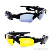 智慧藍芽眼鏡耳機通話聽歌無線夜視mp3偏光眼睛太陽墨鏡男女 溫暖享家