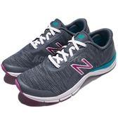 New Balance 慢跑鞋 NB 711 灰 紫 運動鞋 舒適大底 女鞋【PUMP306】 WX711TH3D