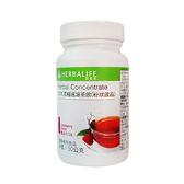 賀寶芙草本茶覆盆子-草本濃縮速溶茶飲(50g)-賀寶芙Herbalife健康活力飲品系列