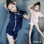 兒童睡衣女夏季真絲冰絲套裝薄款短袖親子裝中大童 WD2607【夢幻家居】