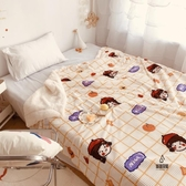 毛毯冬季加厚魔法絨雙層沙發蓋毯毯子日系小草莓羊羔絨【愛物及屋】
