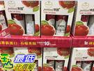 [COSCO代購] 韓味不二石榴果醋 HANWHA POMEGRANATE VINEGAR 900毫升X2瓶 _C108768