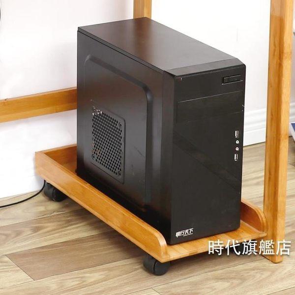 台式電腦主機架機箱底座散熱主機托防潮防靜電支架增高墊高架XW(一件免運)