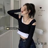 假兩件撞色露肩長袖T恤女韓版修身露臍短款顯瘦上衣潮【毒家貨源】