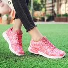 韓版學生透氣運動鞋 舒適迷彩網布慢跑休閒...