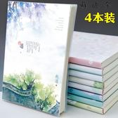 筆記本文具本子記事日記膠套本