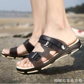 夏季涼拖兩用沙灘鞋室外夏天拖鞋男百搭潮流男 糖糖衣屋
