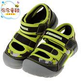 《布布童鞋》Moonstar日本迷彩灰黑透氣兒童機能護趾涼鞋(15~19公分) [ I8G446D ]