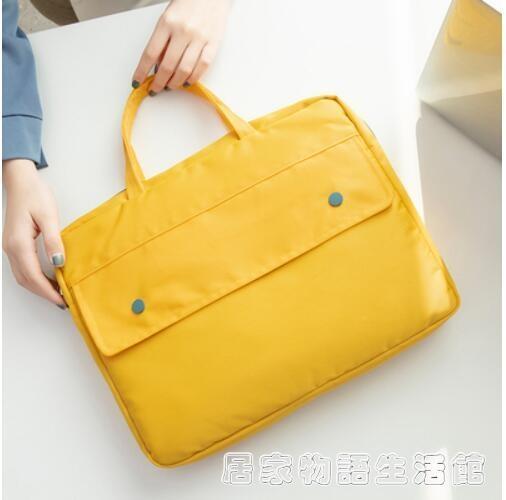 文件包女手提時尚公文包大容量防水電腦包商務辦公男公文袋資料袋居家物語