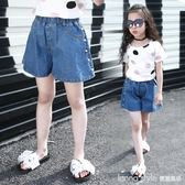 女童牛仔短褲夏季新款童裝中大童韓版百搭寬鬆寬管褲兒童褲子  LannaS