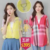 【五折價$395】糖罐子造型釦環格紋假兩件棉麻上衣→預購【E50738】