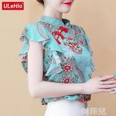 碎花上衣 2020夏裝復古中國風設計感小眾雪紡上衣旗袍盤扣荷葉邊碎花女襯衫 韓菲兒