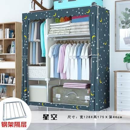 簡易布衣櫃現代簡約家用臥室組裝櫃子出租房用收納加粗鋼管掛衣櫥 「免運」