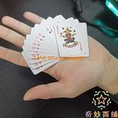 3件裝 迷你撲克掌心撲克旅游便攜可愛小撲克牌54張紙牌兒童學生成人【奇妙商舖】