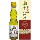 源順 冷壓100% 土豆油 (220ml)  6瓶