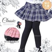 (大童款-女)學院風百褶格紋內搭褲裙-2色(280685)★水娃娃時尚童裝★
