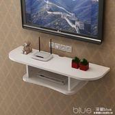 客廳電視機頂盒架壁掛置物架臥室隔板墻上路由器收納電視柜免打孔YYJ 深藏blue