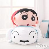 【蠟筆小新趴姿玩偶】Norns 正版授權 萊卡布 小白 卡通 靠墊 靠枕 娃娃 玩具 抱枕 居家 野原新之助