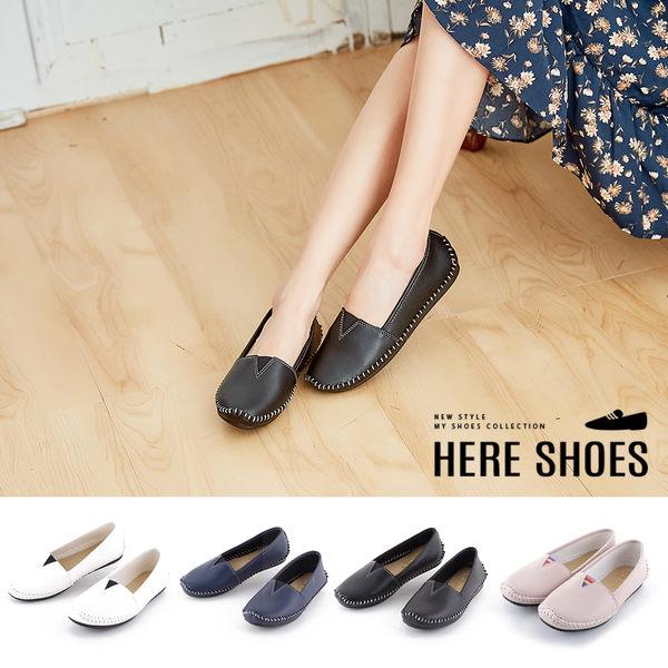 [Here Shoes]MIT台灣製 皮質平底豆豆底小白鞋V字伸縮帶舒適軟底休閒鞋旅遊懶人鞋─AN252