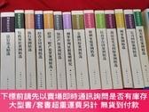 二手書博民逛書店罕見判案論法叢書全套(17本合售)Y447159 主編郭偉清 上海人民出版社