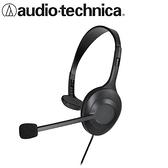 audio-technica鐵三角 USB單側耳機麥克風組 ATH101USB