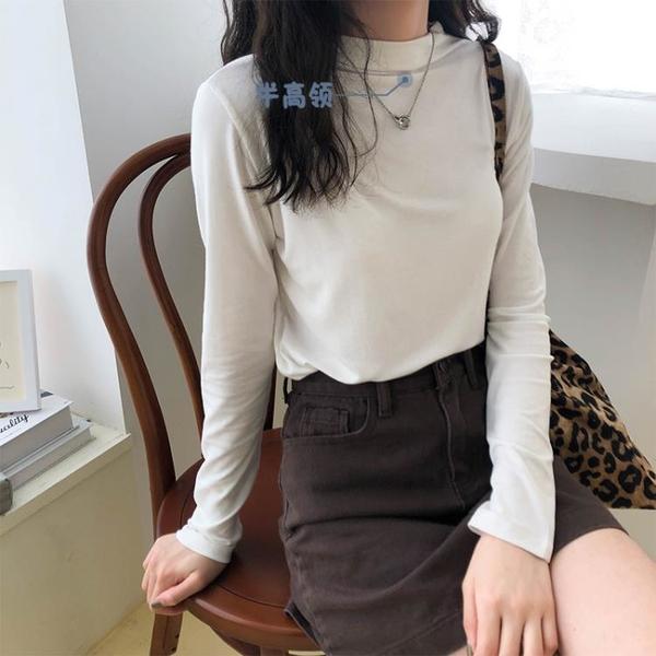 春季女裝百搭基礎款高領保暖打底衫上衣修身彈力顯瘦長袖T恤1入