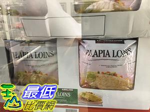 [COSCO代購]  低溫宅配 無法超取  KIRKLAND SIGNATURE冷凍鯛魚排 1.13公斤 _C417370