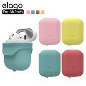 elago AirPods 強力防水防摔隨身保護套 防塵 防水 防摔 保護收納盒 apple無線耳機盒保護套