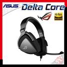 [ PC PARTY ] 華碩 ASUS ROG Delta Core 耳機