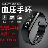 M2智能手環心率血壓測血氧睡眠監測老人健康手表防水計步智慧手環 QQ1679『樂愛居家館』