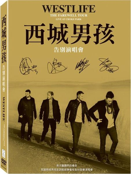 西城男孩:告別演唱會 DVD Westlife:The Farewell Tour - Live At Croke Park (音樂影片購)