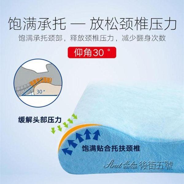 成人保健護頸椎枕雙人枕頭長款1.5米記憶枕芯情侶枕 後街五號
