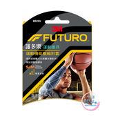 3M 護多樂 運動機能壓縮肘套 80201(S/M) 80202(L/XL) 單入 FUTURO 護肘 護具 肘套【生活ODOKE】