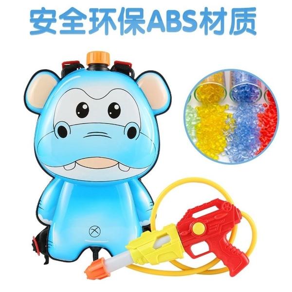 兒童卡通背包式水槍玩具高壓氣壓噴射抽拉式夏天戶外水戰沙灘戲水