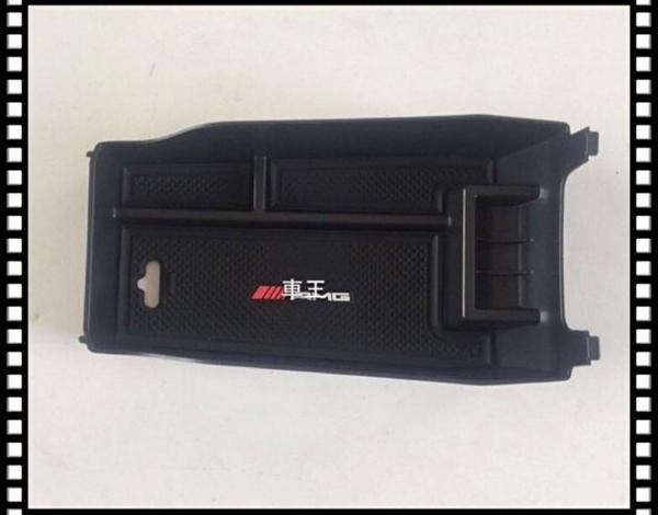 【車王小舖】BENZ 賓士 E級 coupe 中央扶手置物盒 零錢盒 儲物盒