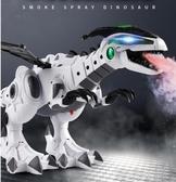 遙控玩具-兒童大號噴火電動恐龍玩具仿真動物遙控霸王龍智能機器人男孩玩具 喵喵物語