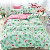 《竹漾》天絲絨雙人加大四件式舖棉兩用被床包組-夏日紅鶴戀曲