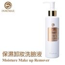 保濕卸妝洗臉液200ml INMIMAR英糸瑪 台灣製造MIT 卸妝水
